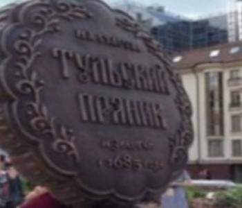Spomenik medenjaku u ruskom gradu Tuli