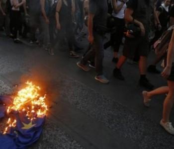 Atena i Solun na nogama: Spaljena zastava EU