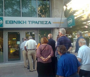 Banke u Grčkoj bit će zatvorene do 6. srpnja