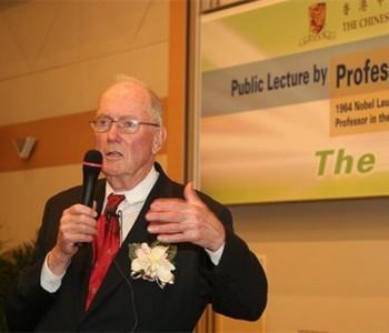 Umro dobitnik Nobela i tvorac lasera