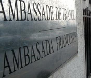 Poziv za dodjelu stipendija francuske vlade