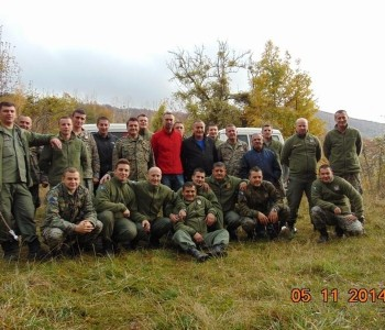 Prozor-Rama : Završeno deminiranje na lokaciji Marinjak potok i Hudutsko 1