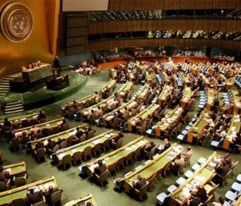 UN strahuje od totalnog rata na istoku Ukrajine