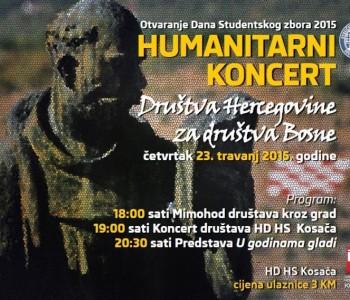 HKUD Rama i Etno skupina Čuvarice nastupaju na manifestaciji: Dani studentskog zbora u Mostaru