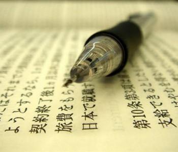 Vlada Japana nudi programe stipendiranja za studente iz BiH