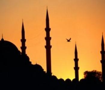 Čestitka povodom Ramazanskog bajrama