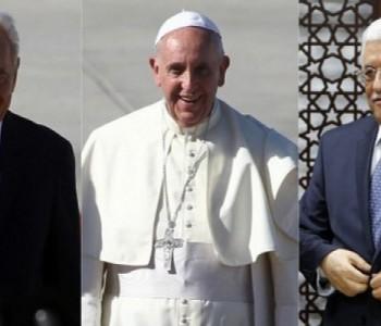 Papina molitva za mir s čelnicima Palestine i Izraela