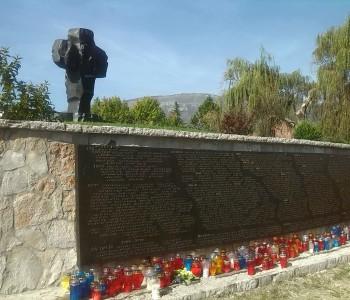 Šćit : Održana komemoracija  ramskim žrtvama