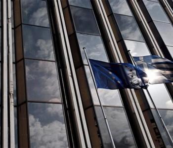 Grčka predala plan reformi težak 13 milijardi eura