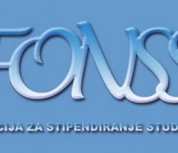 Poziv na prijavu: Natječaj za dodjelu stipendija za akademsku 2014.-2015. godinu