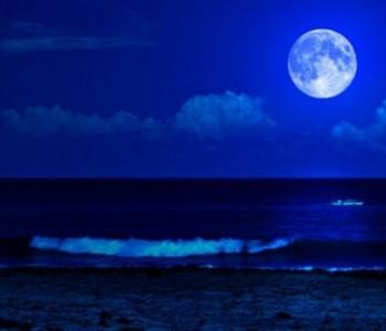 Večeras neobičan fenomen na našem nebu; Plavi Mjesec