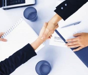 Federalni zavod za zapošljavanje: Program sufinanciranja zapošljavanja