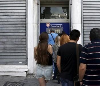 U Grčkoj će doći do gašenja i spajanja banaka, sve zatvorene do 13. srpnja?
