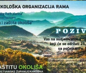 """Najava: Okrugli stol  """"Značaj planina i zaštita okoliša"""""""