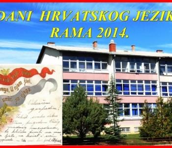 Dani hrvatskog jezika u Rami