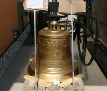 Zvono teško 320 kilograma stiglo iz Zagreba