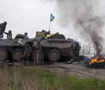 """Ukrajinska vojska priprema se za """"oslobađanje"""" Donjecka"""