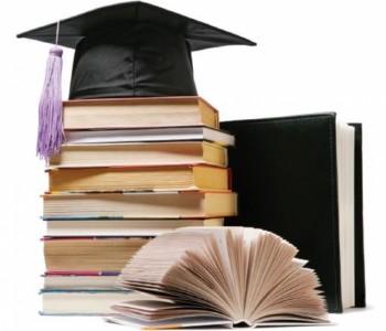 Konačna rang lista studenata koji su ostvarili stipendiju