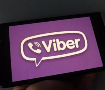 Riješena dilema: 'Viber' ili 'Vajber'