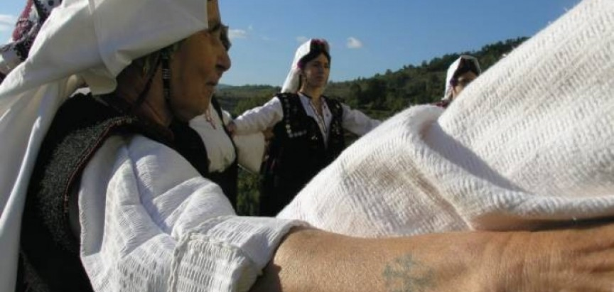 """Međunarodni znanstveni simpozij """"Tradicijska kultura Hrvata u Bosni i Hercegovini"""""""