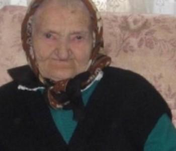 Umrla najstarija Hercegovka
