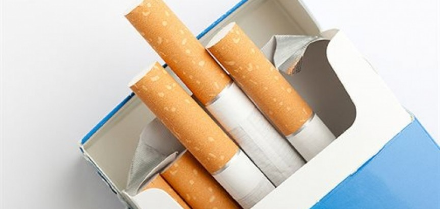 Bacanjem kutija od cigareta bacili ste 500 eura