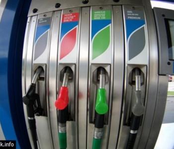 U BiH padaju cijene goriva