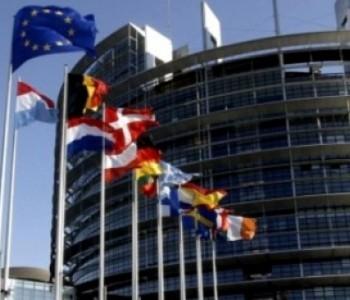 Glasovanje o napretku Crne Gore, Makedonije, Srbije i Kosova