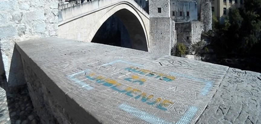 Mostar dobio mjesto za ljubljenje