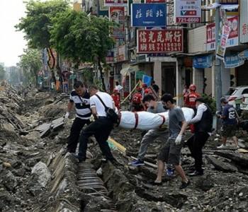 U potresu poginulo 175 osoba, više tisuća ozlijeđeno
