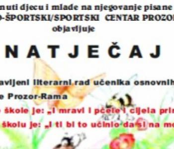 Kulturno sportski centar Prozor Rama objavio  Natječaj za najbolji literarni rad
