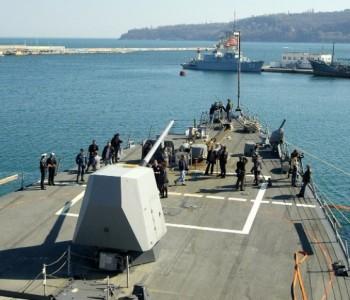 Zabrinutost zbog Krima: Vojni brodovi SAD-a u Crnom moru
