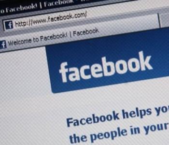 Facebook pao treći put ovaj mjesec