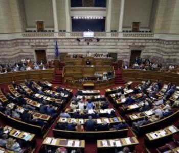 Grčki zastupnici odobrili sporazum o programu pomoći