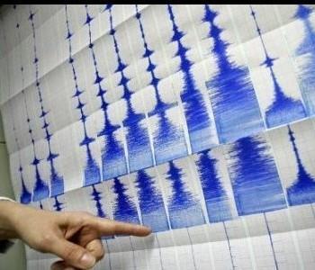 Mostar pogodio slabiji potres, osjetio se i u dolini Neretve