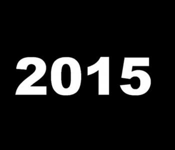 Kakva će biti 2015.: Srbi među pesimistima, a ni mi nismo bolji