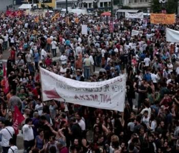 Tisuće prosvjednika okupiralo centar Atene : 'Ne možete ucjenjivati narod, zemlja nije na prodaju!'