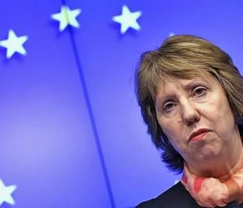 Ashton: Što prije formirati vladu u BiH