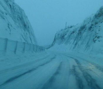 Regionalna cesta Prozor – Tomislavgrad zatvorena