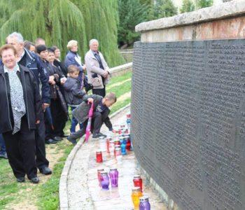 Sjećanje na Ramske žrtve